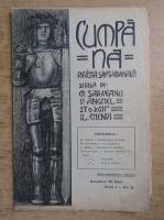 Revista Cumpana, anul I, nr. 5, 1909