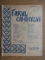 Anticariat: Revista Farul Caminului, anul 6, nr. 1, septembrie 1938