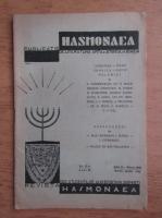 Revista Hasmonaea, anul XI, nr. 10-11, martie-aprilie 1929