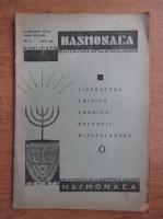 Anticariat: Revista Hasmonaea, anul XII, nr. 8, ianuarie 1930