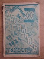 Revista Hasmonaea, anul XV, nr. 12, mai-iunie 1934