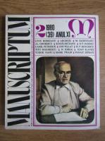 Anticariat: Revista Manuscriptum, nr. 2, anul XI, 1980