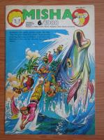 Anticariat: Revista Misha, nr. 6, 1988