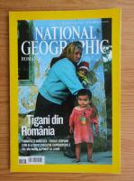 Anticariat: Revista National Geographic, noiembrie 2006
