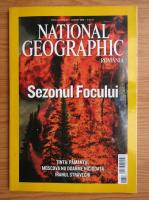 Anticariat: Revista National Geographic Romania, august 2008