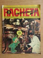 Anticariat: Revista Racheta Cutezatorilor, anul III, nr. 3 (20), martie 1971