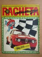 Anticariat: Revista Racheta Cutezatorilor, anul V, nr. 12 (53), decembrie 1973