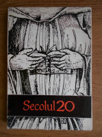 Anticariat: Revista Secolul 20, nr 3, 1973