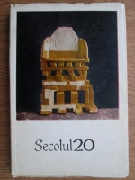 Anticariat: Revista Secolul 20. Nr. 7, 1969