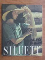 Anticariat: Revista Siluett, nr. 1, 1977