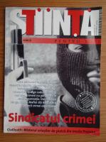 Anticariat: Revista Stiinta pentru toti, nr. 22, octombrie 2004