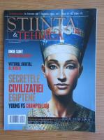 Revista Stiinta si Tehnica, anul LXVI, nr. 71, noiembrie 2017
