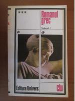 Romanul grec (volumul 1)