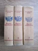 Anticariat: S. N. Sergheev Tenski - Epopeea Sevastopolului (3 volume)