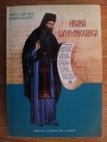 Anticariat: Sfantul Ioan Iacob Romanul Hozevitul - Hrana duhovniceasca