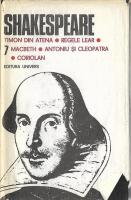 Shakespeare - Opere, Editura Univers (volumul 7)