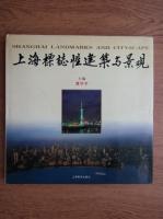 Shanghai landmarks and cityscape