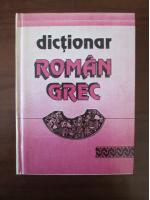 Socratis Cotolulis - Dictionar Roman-Grec