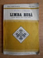 Sonia Averbuch-Metch - Limba rusa. Manual pentru anul II studiu