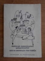 Soumalais-Romanialainen Keskusteluopas. Ghid de conversatie fino-roman