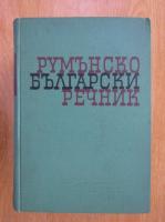 Anticariat: St. Romanski - Dictionar roman-bulgar