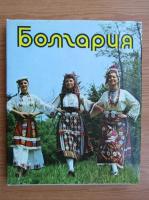 Anticariat: Stanislav Sivriev - Bulgaria