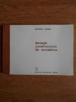 Anticariat: Stefan Iures - Desaga jucatorului de scabble