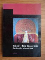 Anticariat: Stefan Stoenescu, Gabriel Stanescu - Timpul, rana sangeranda. Poeti romani in Lumea Noua