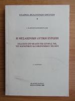 Anticariat: Stefanos I. Karagiannopoulos - Europa medievala de Vest