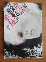 Anticariat: Sui Ishida - Tokyo Ghoul (volumul 14)