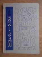 Supliment Arhisah 1, anul 1991