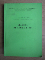 Anticariat: Suraj Bhan Singh - Manual de limbi hindi