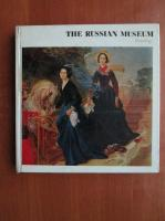 The Russian museum (painting)