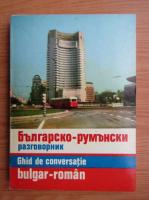 Anticariat: Tiberiu Iovan - Ghid de conversatie bulgar-roman