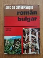 Anticariat: Tiberiu Iovan - Ghid de conversatie roman-bulgar