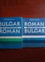 Tiberiu Iovan - Mic dictionar bulgar-roman, roman-bulgar