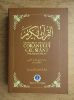 Anticariat: Traducerea Sensului Coranului cel Sfant in limba romana