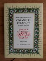 Anticariat: Traducerea sensurilor Coranului cel Sfant in limba romana