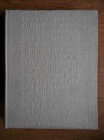 Anticariat: Tudor Vianu - Dictionarul limbii poetice a lui Mihai Eminescu