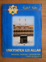 Anticariat: Unicitatea lui Allah. Manul pentru incepatori