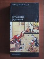 Anticariat: Vadime si Danielle Elisseeff - Civilizatia japoneza