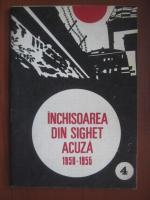 Valeriu Achim - Inchisoarea din Sighet acuza 1950-1955