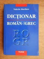Anticariat: Valeriu Mardare - Dictionar roman-neogrec