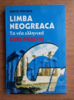 Anticariat: Valeriu Mardare - Limba neogreaca (2002)