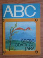 Anticariat: Vasile Baran - Cresc odata cu tara