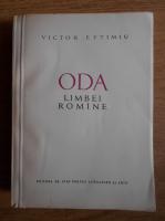 Anticariat: Victor Eftimiu - Oda limbii romane