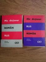 Anticariat: Victor Vascenco - Mic dictionar roman-rus, rus-roman (2 volume)