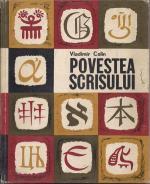Vladimir Colin - Povestea scrisului