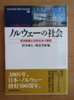 Anticariat: Waseda libri mundi, 38