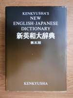 Anticariat: Yoshio Koine - New English-Japanese dictionary